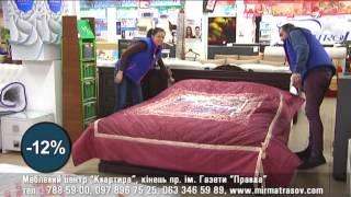 Гипермаркет Матрасов мебели mirmatrasov.com - акция