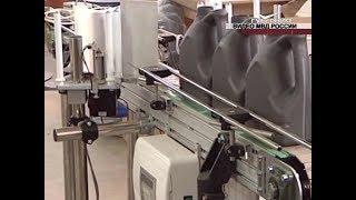 Правоохранители закрыли нелегальный завод по производству контрафактных моторных масел в Тольятти
