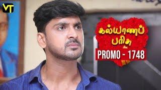 Kalyanaparisu Tamil Serial - கல்யாணபரிசு | Episode 1748 - Promo | 4 Dec 2019 | Sun TV Serials