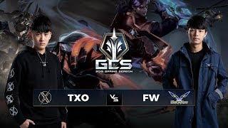 TXO vs FW - Tuần 1 Ngày 2 - GCS Mùa Xuân 2019 - Garena Liên Quân Mobile