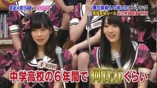 なるほど! AKB48vsおネエ48vs芸能人親子48 (2012.04.12) NMB48版