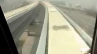 【前面展望】 上海リニア 運転室より Into Cab of Shanghai maglev train. 2004 thumbnail