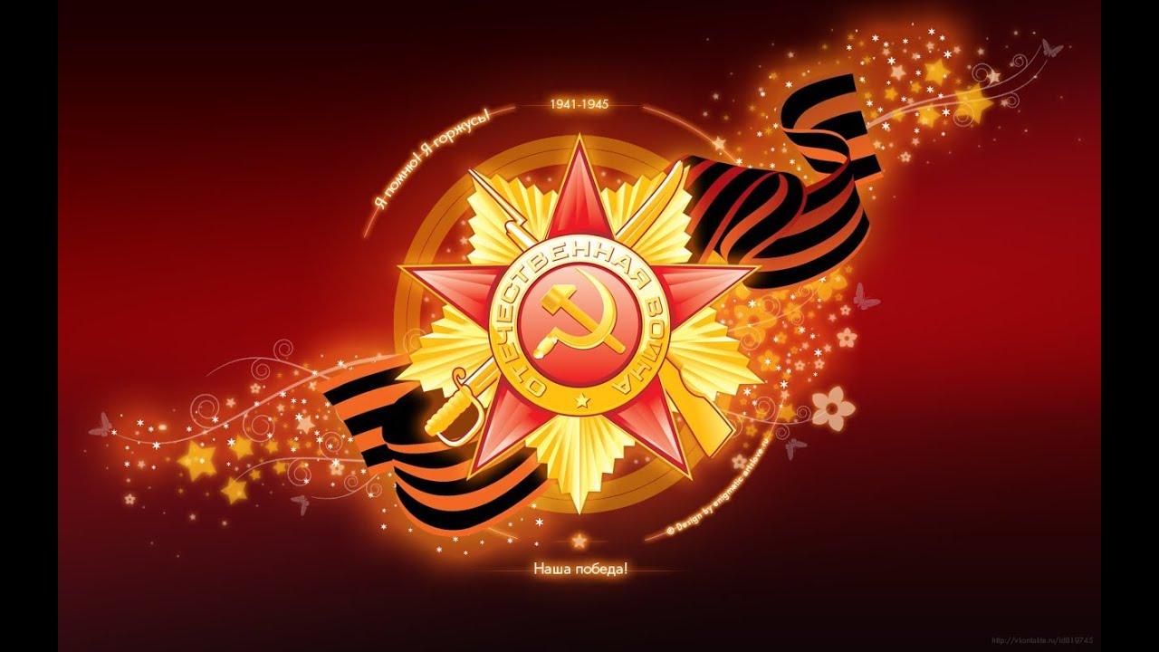 "Автопробег 9 мая ""НеФанТан"" - Спасибо деду за победу ..."