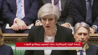 تنظيم الدولة يتبنى هجوم لندن وماي تتعهد بمكافحة الإرهاب