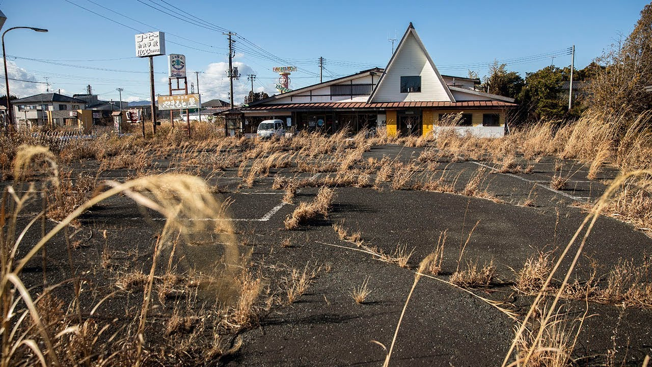 """Download 10 Years on: A holiday in Fukushima, Japan? """"Dark tourism"""" in the nuclear disaster zone"""