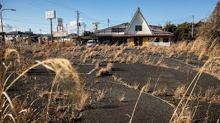 "A holiday in Fukushima? ""Dark tourism"" in the nuclear disaster zone 