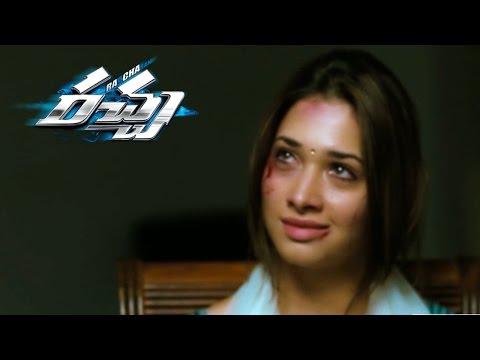 Racha Movie || Tamannaah Sentiment Scene || Ram Charan, Tamannaah thumbnail