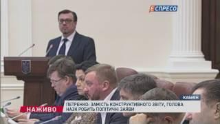 НАЗК отримує 600 млн з податків, а перевірило лише 30 декларацій, - Петренко