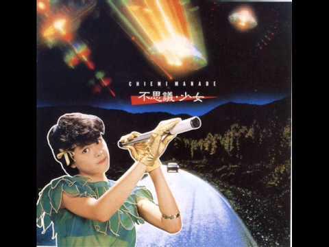 Chiemi Manabe - Untotooku (真鍋ちえみ - うんととおく)