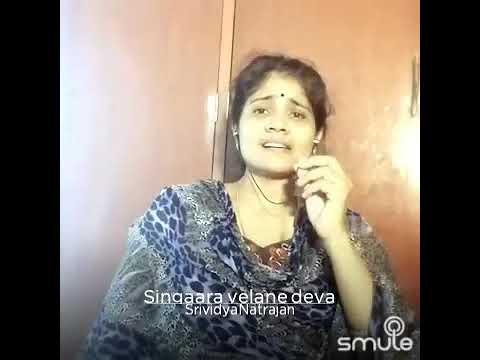 Singara velane deva - Solo..Hats off to S. Janaki amma..the legend..who is unmatchable/unbelievable