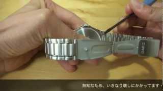 初めて腕時計のバンド調整をしてみた watch band adjustment