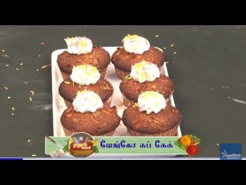 ஏழாம் சுவை - மேங்கோ கப் கேக் / Mango Cupcakes Recipe | Food Tips by Dr.Star Anand Ram