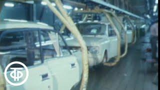 """Новый автомобиль """"Москвич - 2141"""". Время. Эфир 27.12.1985 год"""