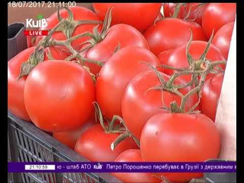Телеканал Київ: 18.07.17 Столичні телевізійні новини 21.00