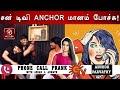 SunTV Anchor Parvathyயின் மானத்தை வாங்கிய Aswath and Azhar | Prank Interview | Vanakkam Tamizha