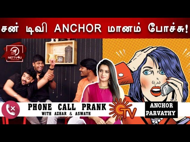 Sun Tv Anchor Parvathyயின் மானத்தை வாங்கிய Aswath and Azhar | Prank Interview | Vanakkam Tamizha