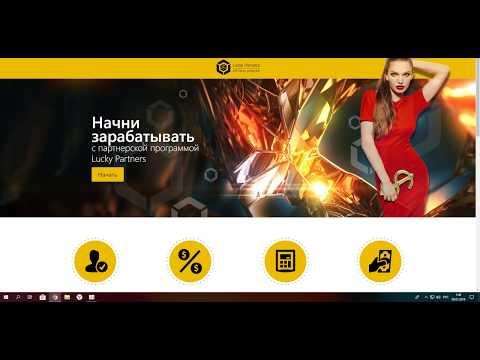 онлайн казино рейтинг отзывы