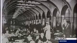 видео Музей Московского метрополитена