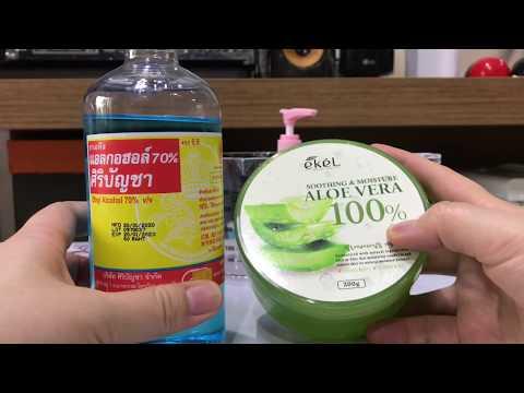 How to DIY เจลแอลกอฮอล์ล้างมือ สูตรเภสัชกร ทำง่ายๆ ส่วนผสมแค่ 2 อย่างจากร้านสะดวกซื้อ
