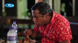 Bangla Funny Video.. Jomoj -7 borishaila vashai jogra