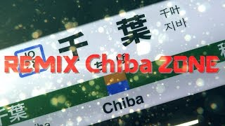 REMIX Chiba ZONE