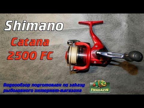 Видеообзор лучшая бюджетная катушка Shimano Catana 2500 FC по заказу Fmagazin