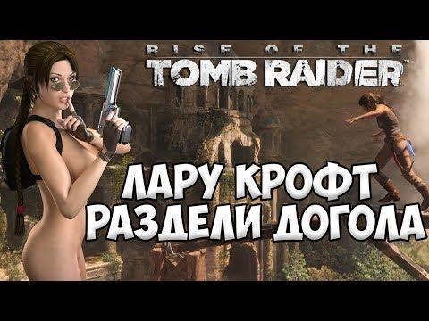 Эволюция Tomb Raider