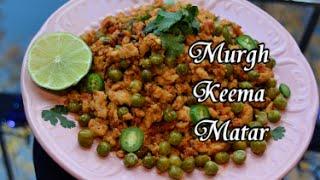 Murgh Keema Matar Recipe