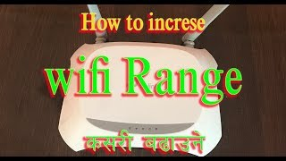 How to see the wifi password of classitech of haewei router videos