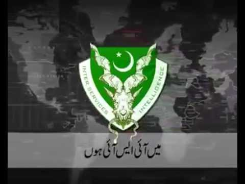 ISI Pakistan-Who is ISI