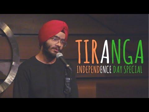 Tiranga (Independence Day Special) - Navaldeep Singh | UnErase Poetry