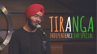 Tiranga (Independence Day Special) - Navaldeep Singh | UnErase Poetry