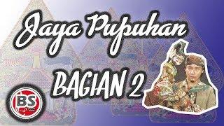 Jaya Pupuhan Bagian 2 - Ade Kosasih Sunarya