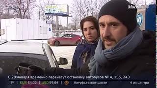Активисты-экологи проверили качество бензина АИ-95