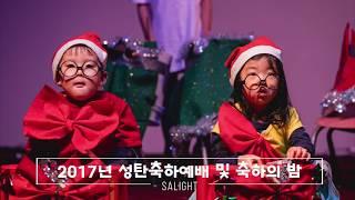 2018 창립43주년 감사영상