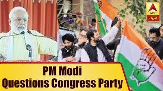 If Congress Is Muslims' Party, Does It Include Muslim Women As Well? Questions PM Modi   ABP News