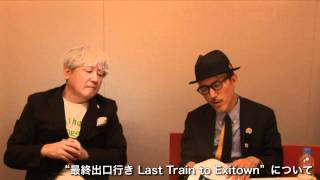 THE BEATNIKS - 最終出口行き Last Train to Exitown