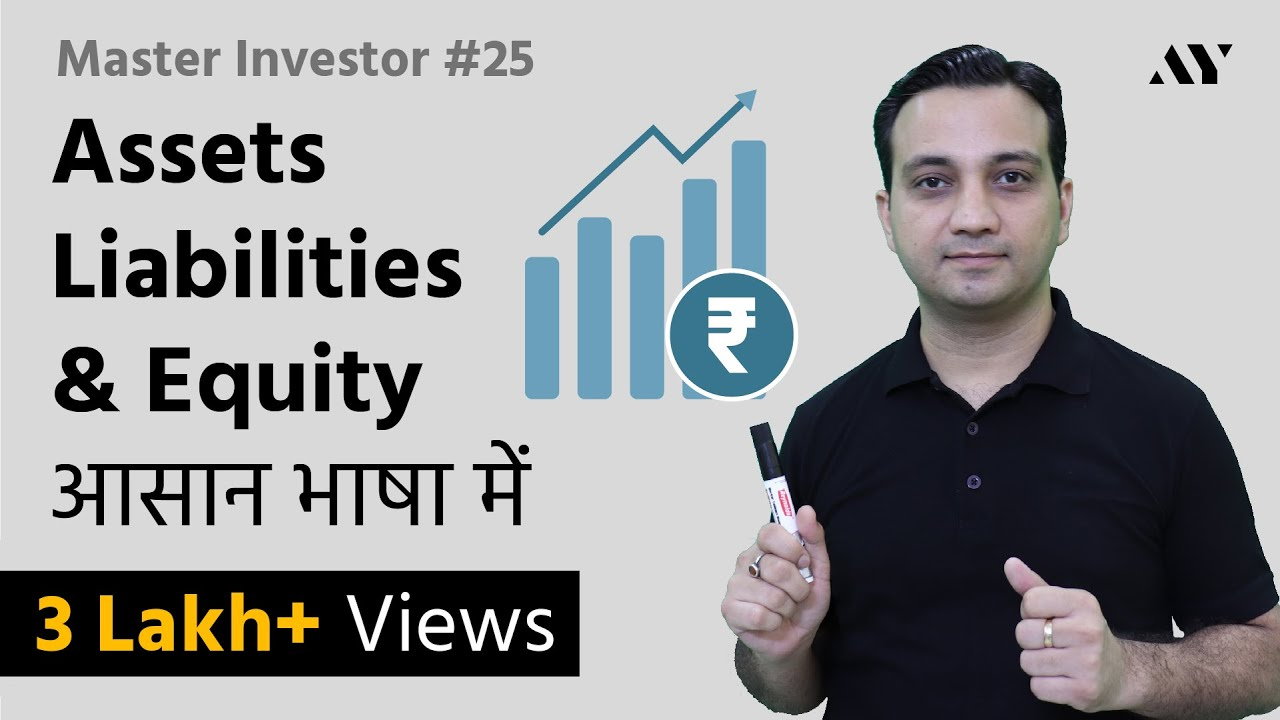 Download Assets, Liabilities & Equity - Explained in Hindi | #25 Master Investor