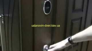 Входные двери ТМ  Белорусский Стандарт(Продажа входных металлических и межкомнатных дверей http://ustanovim-dveri.kiev.ua Профессиональная установка дверей!..., 2015-07-21T13:07:27.000Z)