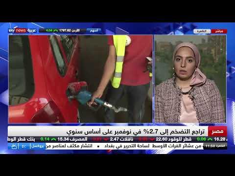 البث المباشر لسكاي نيوز عربية  - نشر قبل 26 دقيقة