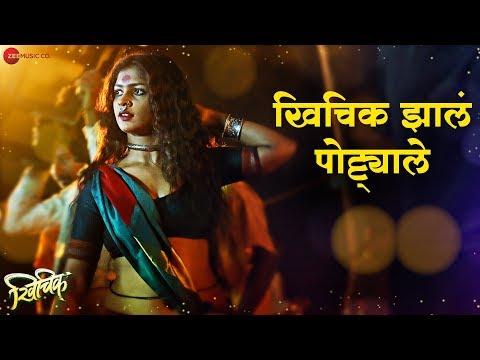 Khichik Jhala Pottyale | Khichik | Adarsh Shinde & Shruti J | Anil, Yash, Pritam, Rasika, Shrutika
