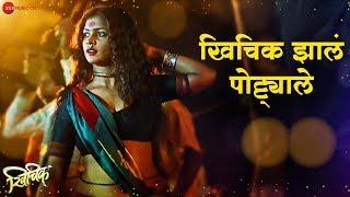 Khichik Jhala Pottyale Khichik Adarsh Shinde & Shruti J Pritam & Shrutika Abhishek Datta