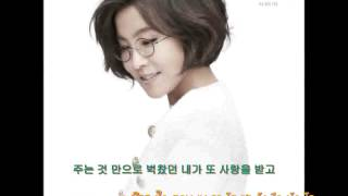 [Thai-Karaoke] Meet him among them - Lee Sun Hee