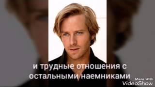 """""""Хелл.обучение наемницы""""по роману Елены Звездной"""
