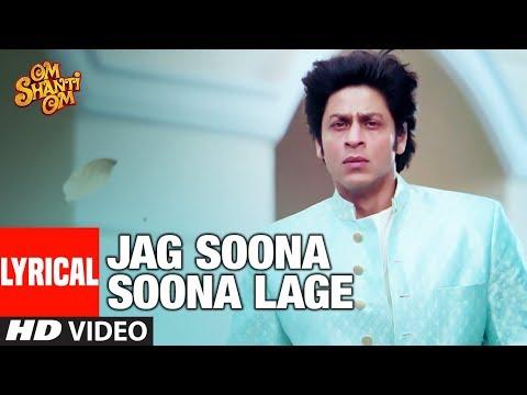 Lyrical: Jag Soona Soona Lage | Om Shanti Om | Shahrukh Khan, Deepika Padukon