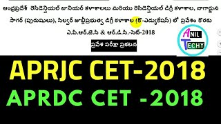 APRJC CET-2018,APRDC CET-2018 EXAM DATE,APPLICATION FORM
