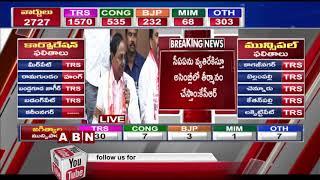 CM KCR Sensational Comments on Central Govt | Telangana Latest News