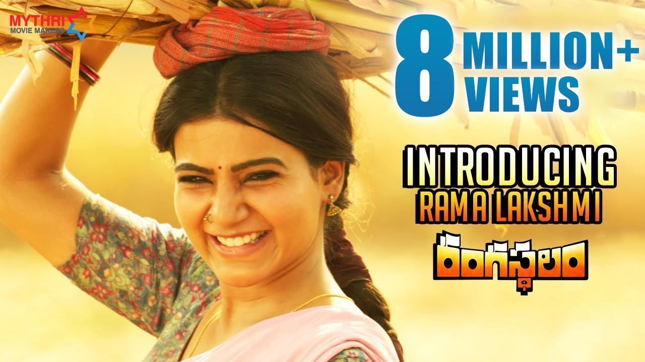 Rangasthalam movie video songs download mp4 3gp