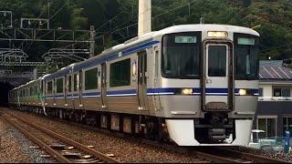 愛環2000系6両 名古屋出場回送 中水野駅通過