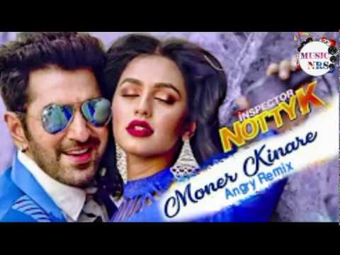 Moner Kinare Angry Remix By Dj Mahfuz...
